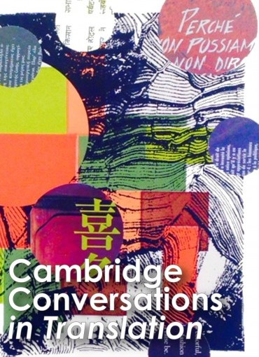 Cambridge Conversations in Translation poster